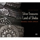 Silver Treasures from the Land of Sheba AUC PRESS